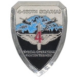 4th Battalion, 160th Special Operations Aviation Regiment (Airborne)