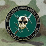 5th Special Forces Group (Airborne), Type 1