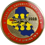 332nd Air Expeditionary Wing, Type 1