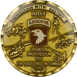 101st Airborne Division (Air Assault), 2003 Combat Coin, Type 4
