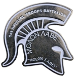 "1st Special Troops Battalion, 1st Brigade Combat Team""(♣), Type 2"