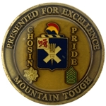 Task Force Chosin, 32nd Infantry Regiment, Type 1